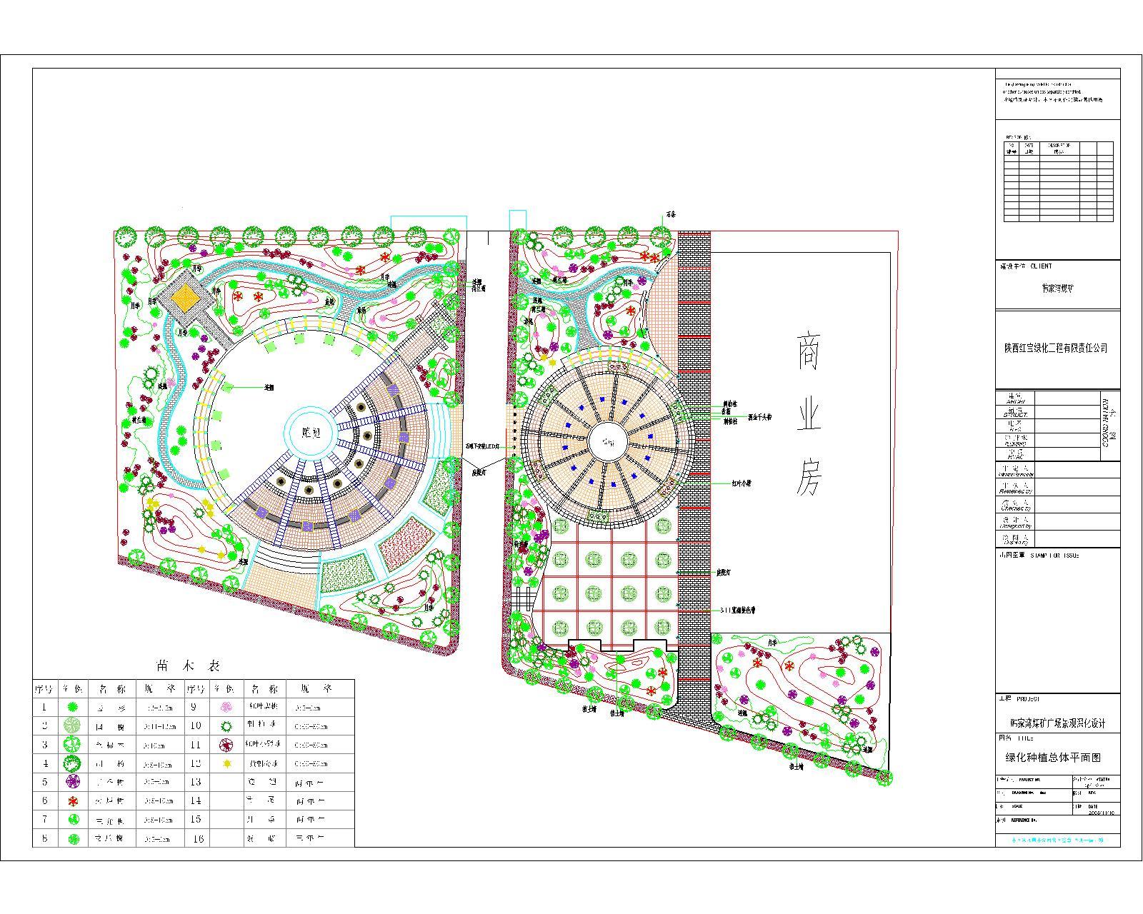 广场手绘平面图简单版